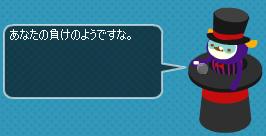 いけずー!!