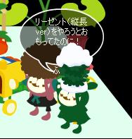 リーゼント?!