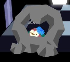 岩の穴から~