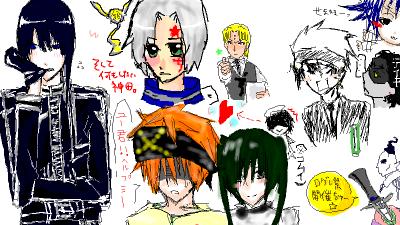 capture1212+kakka+tomoe+saki_convert_20081225161222.png
