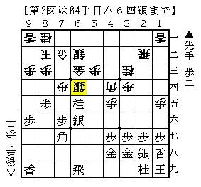 1122-2b.jpg