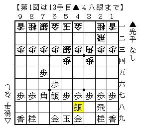 1122-3a.jpg