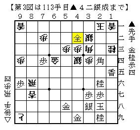 1122-4b.jpg