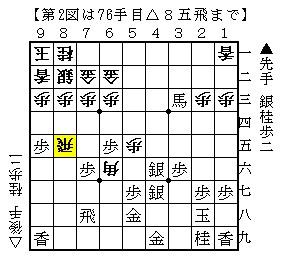 1130-4a.jpg