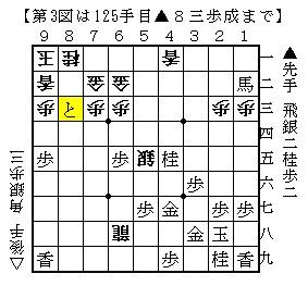 1130-4b.jpg