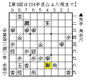 1214-4b.jpg