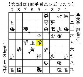 2008-12-18b.jpg