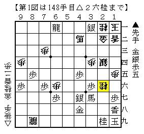 2009-01-12a.jpg