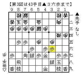 2009-01-12c.jpg