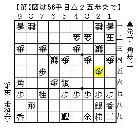 2009-01-25-4c.jpg