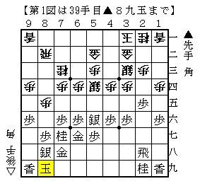 2009-01-25a.jpg