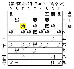 2009-01-25b.jpg