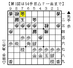 2009-01-25c.jpg