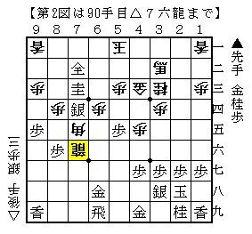 2009-01-25f.jpg