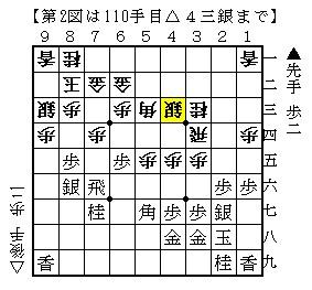 2009-01-25g.jpg