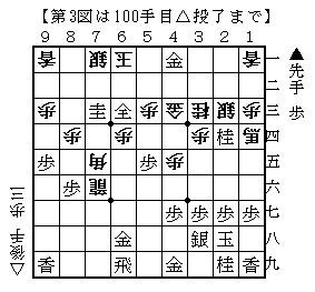 2009-01-27a.jpg