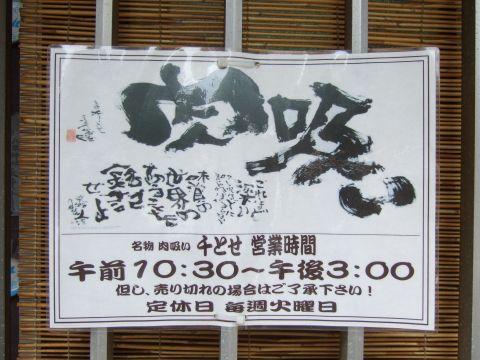 20080617-1.jpg