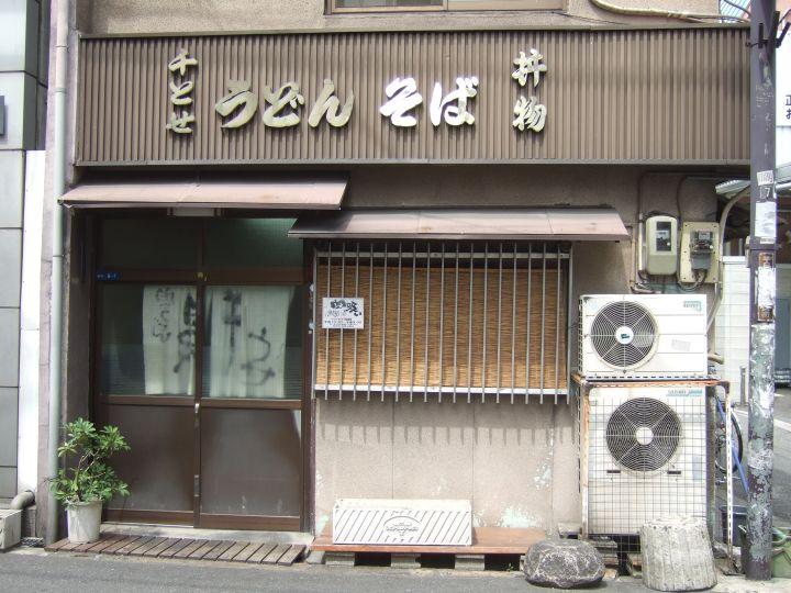 20080617-2.jpg