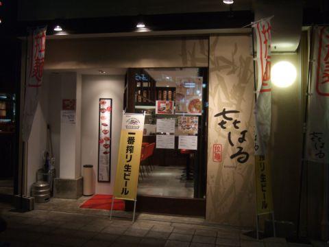 20080627-5.jpg