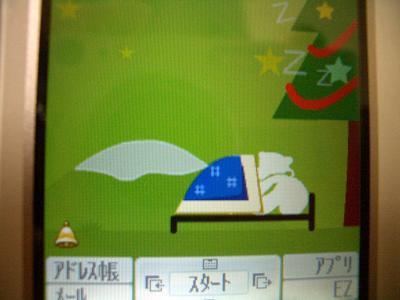 睡眠リスモ