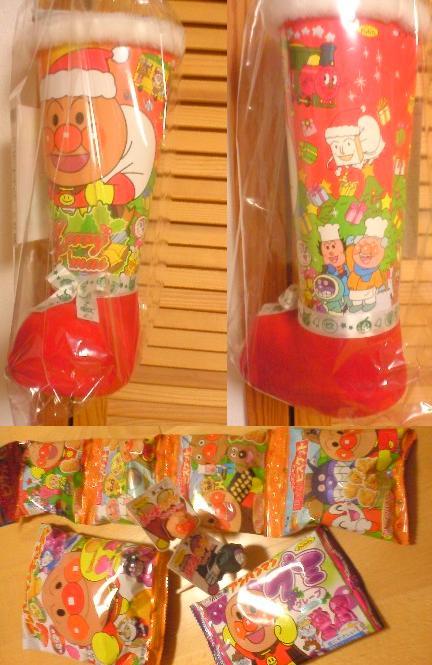 お菓子ブーツ♪