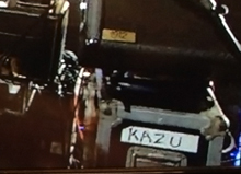 KAZU_up.jpg