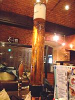 beertower.jpg