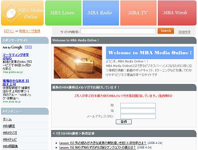 bloggerimage20080425.png