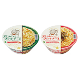 サッポロ一番スパゲティ