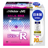 傷つきにくいDVD-R