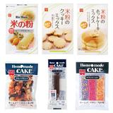 製菓用の米の粉