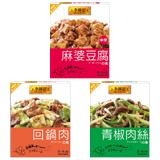 中華料理の素エスビー