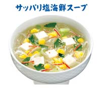 塩海鮮スープ