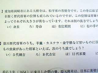 08-11-15_11-31.jpg