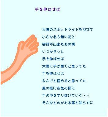 20060616195117.jpg