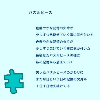 20060703160948.jpg