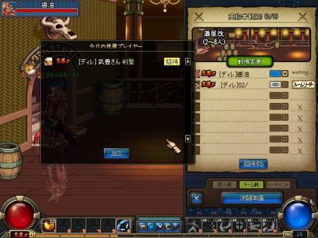 ScreenShot00028.jpg