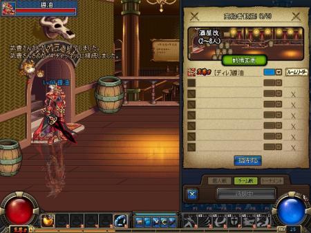 ScreenShot00031.jpg