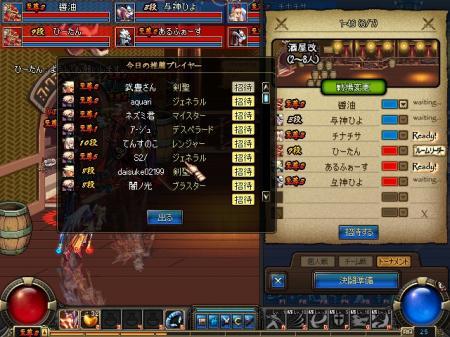 ScreenShot00032.jpg