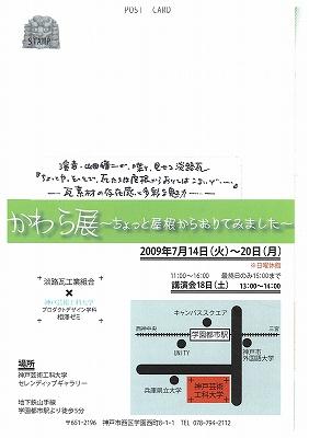 image0-1_20090711132419.jpg
