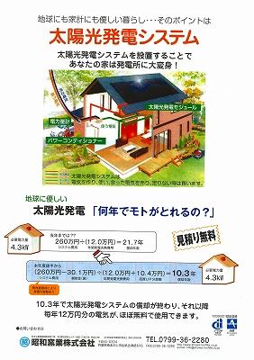 image0-1_20090817185137.jpg
