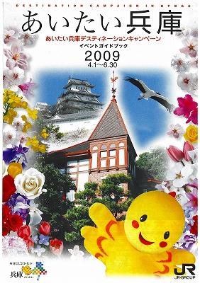 image0_20090409112321.jpg