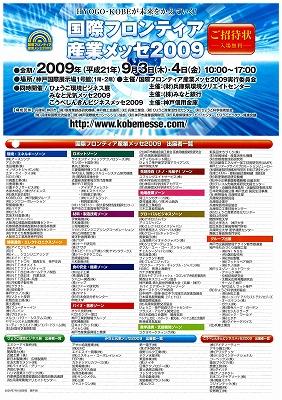 image0_20090826185322.jpg
