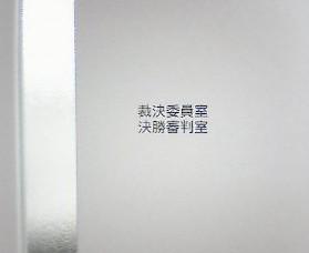 20050202193744.jpg