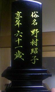 090727_2004~020001