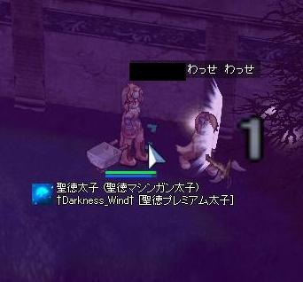 無類の草好き(妄想)