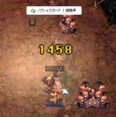 screenbijou119.jpg