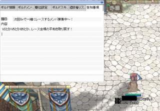 screenbijou707.jpg