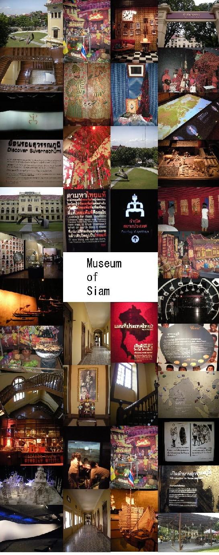 museum of siam mosaic