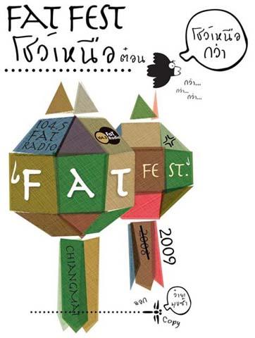 Fat Fes chiangmai 2009